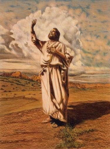 Схема стихотворения пророк
