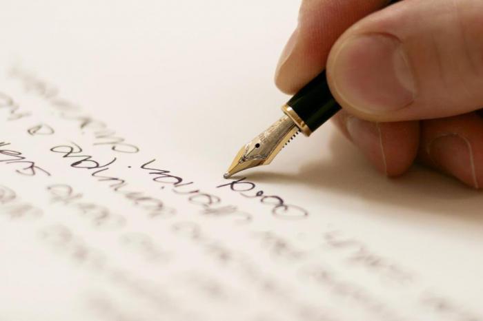 сочинение очерк