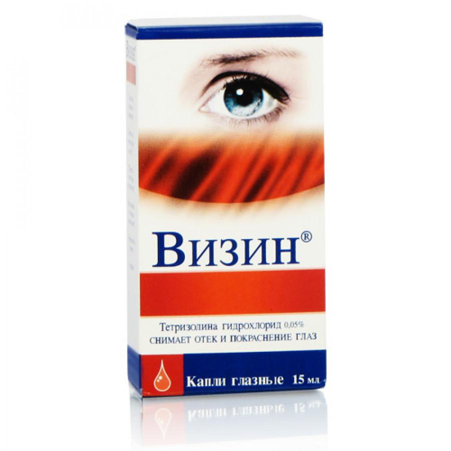 как убрать красные капилляры в глазах