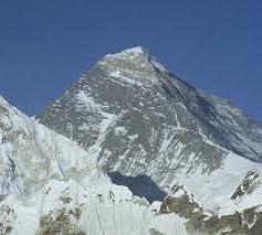 Южная вершина горы находится на