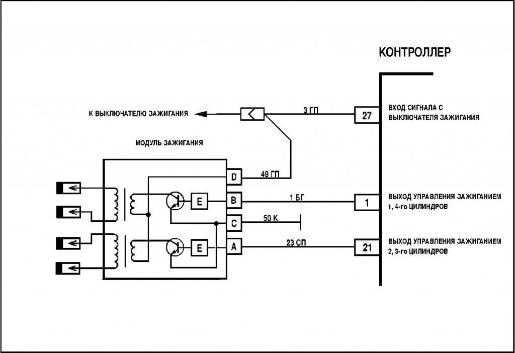 Схема модуля зажигания