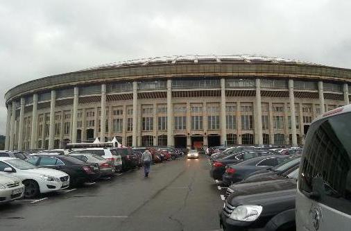 концертный зал олимпийский