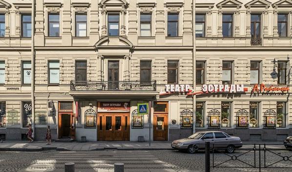 Театр естради імені Аркадія Райкіна офіційний сайт