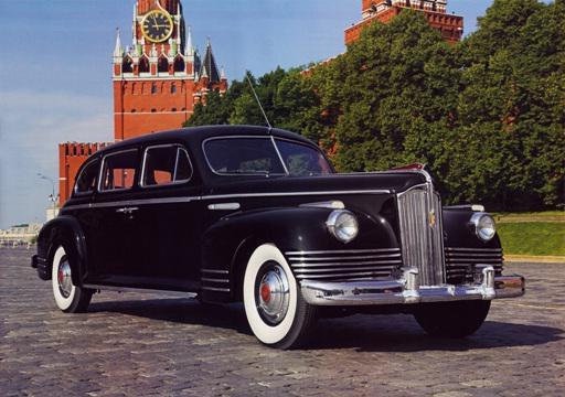 ЗИС-110. Русский легковой автомобиль бизнес класса