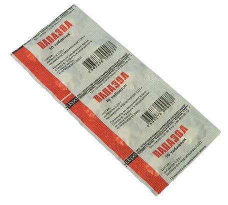 Таблетки Папазол от давления: инструкция по применению ...