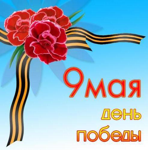 поделки к 9 мая день победы своими руками