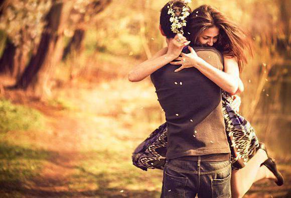 Как обнять парня? Советы девушкам