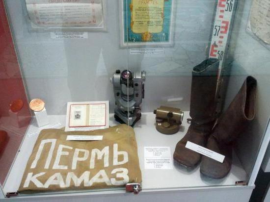 музей истории города набережные челны отзывы