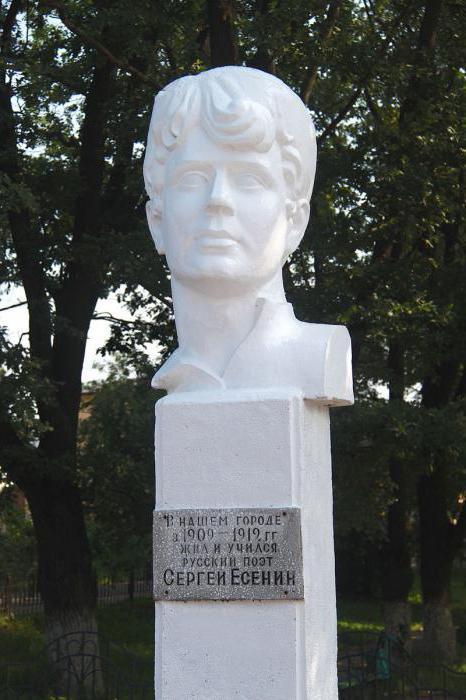 Памятник с ангелом Спасск-Рязанский Мемориальный комплекс с крестом Печора