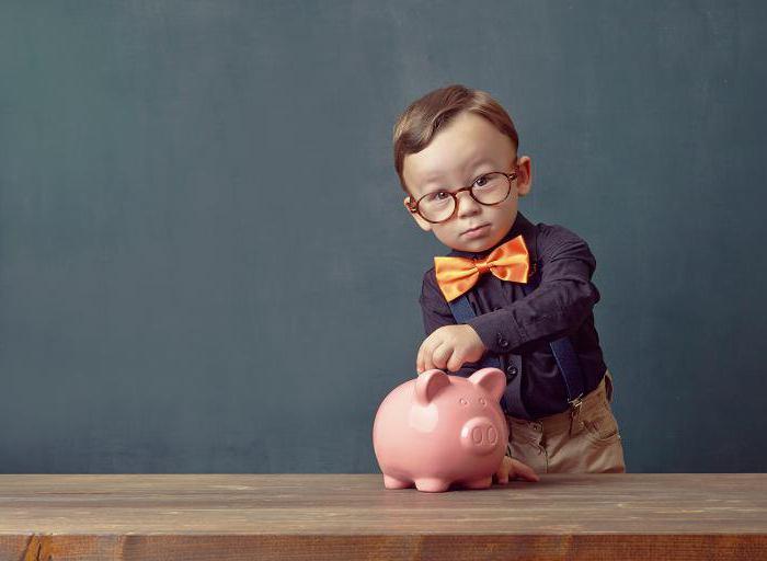 Изображение - Как зарабатывать деньги, 11 лет 1532682