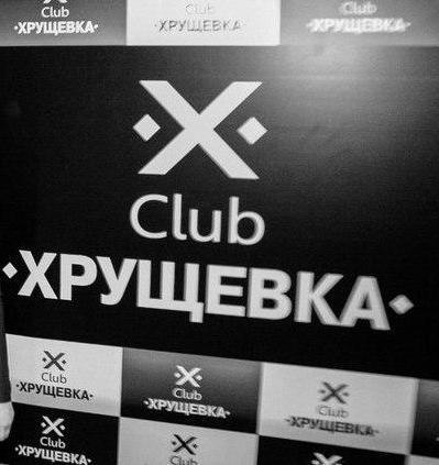 клубы белгорода список