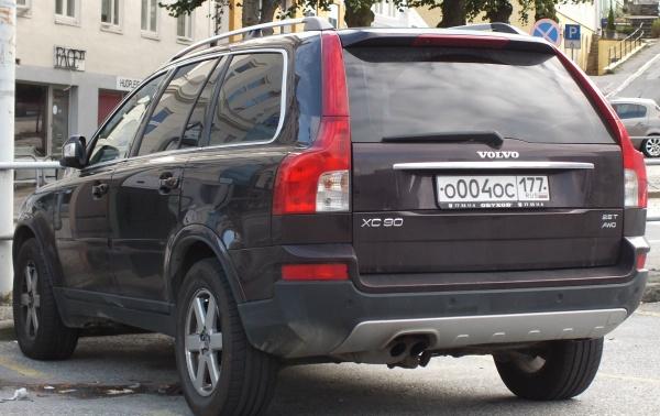 значение букв номера автомобиля