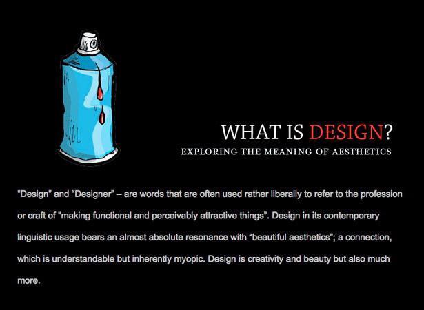 что такое дизайн