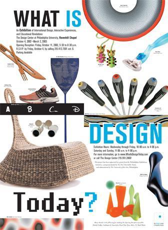 стили и направления в дизайне