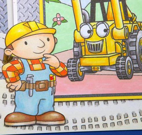 подарок строителю