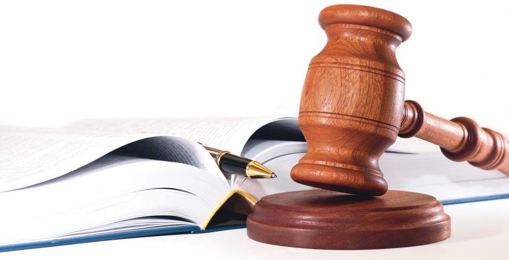 Территориальная подсудность мировых судей. Территориальная подсудность районных судов