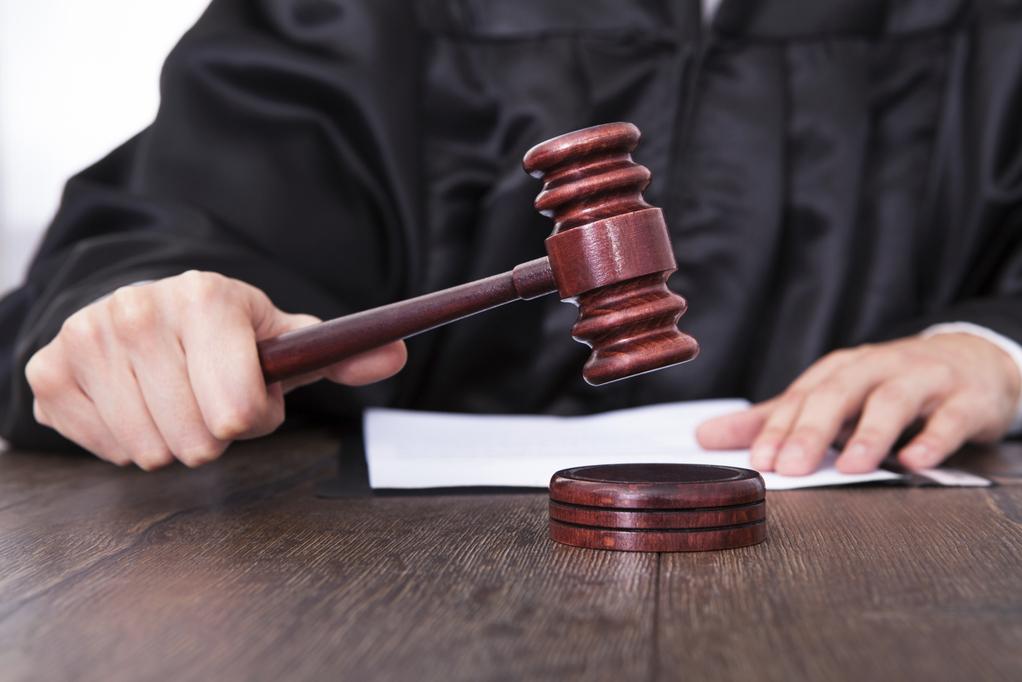 Проверить штрафы за административные правонарушения по фамилии