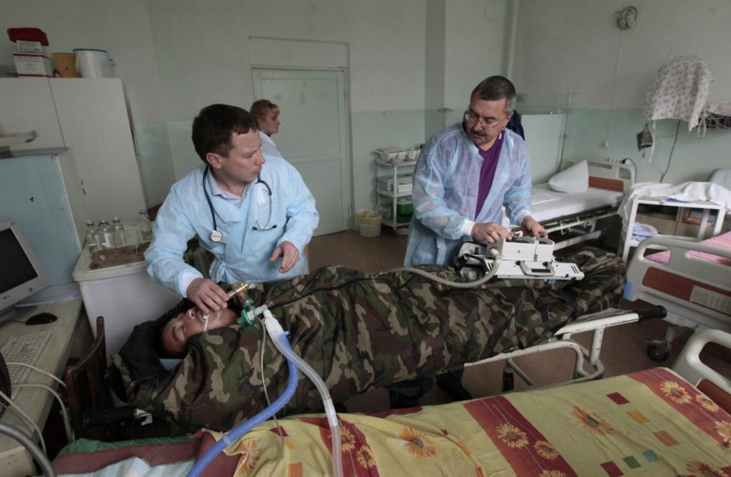 Российский госпиталь