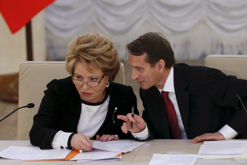 Российский законодатель