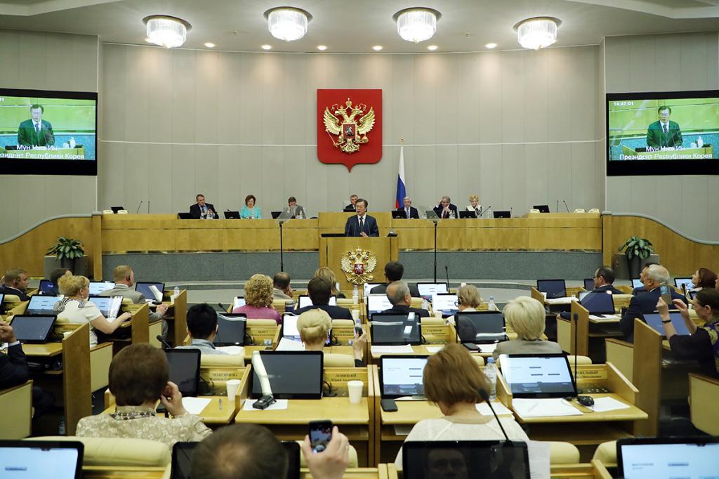 Заседание Федерального Собрания