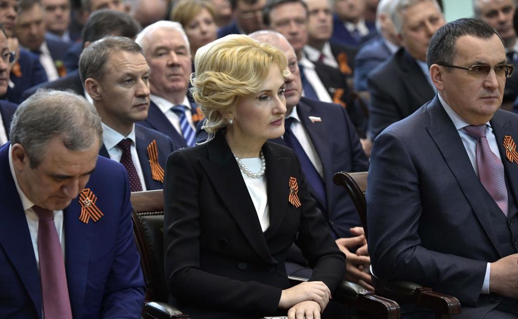 Правительственное заседание