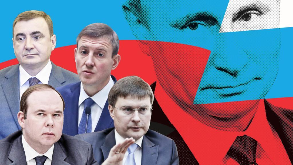 Власть России