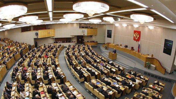 Парламентские расследования: описание процедуры, особенности
