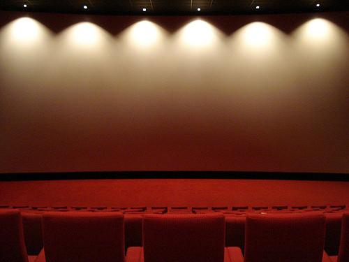 освещение в кинотеатре