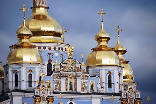 Orthodox Church of Ukraine