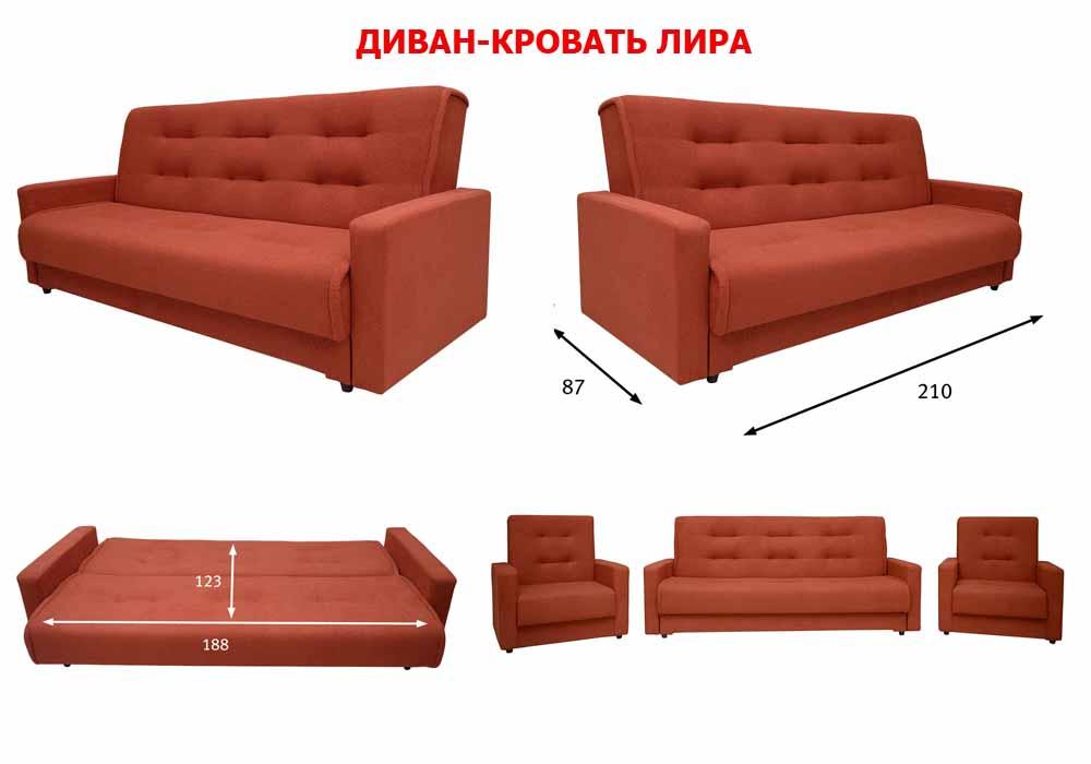 Отзывы о диване дубай квартира в дубае продажа