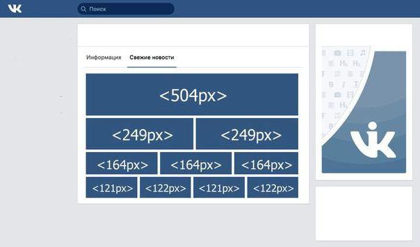 Как создать вики страницу