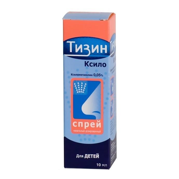 Hascosept инструкция по применению на русском