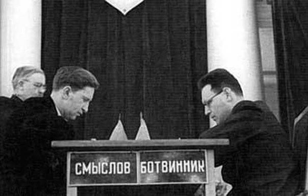 Sense and Botvinnik