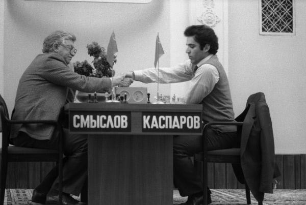 Smyslov and Kasparov