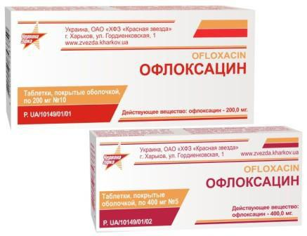 фторхинолоны препараты список