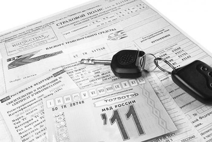 для рабочего какие документы есть на авто год