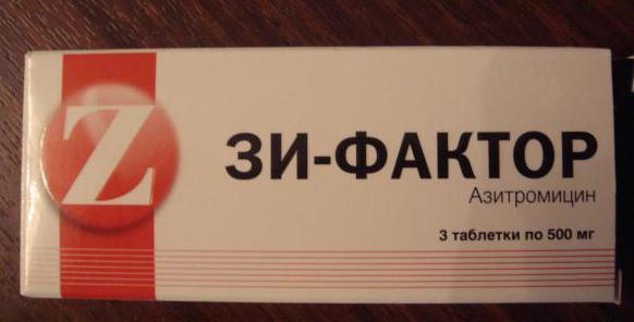 Антибиотик Зи Фактор Инструкция - фото 11
