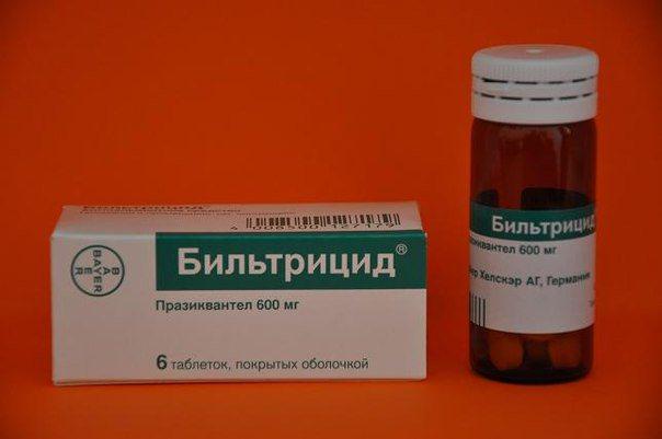лекарство bactefort цена