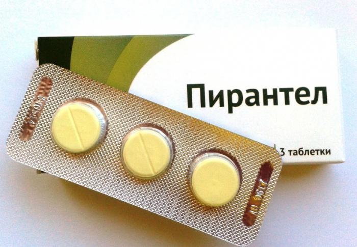 таблетки от глистов азинокс отзывы