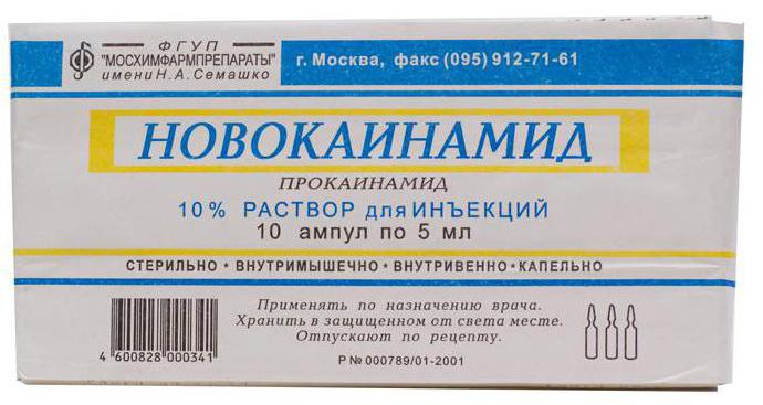 Антиаритмические препараты при мерцательной аритмии