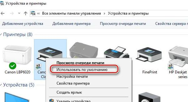 How to set the default printer? Two ways to accomplish a task