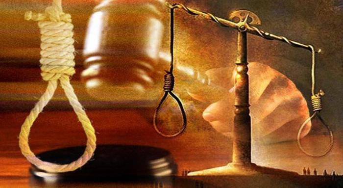 Закачать Система уголовного наказания курсовая Система уголовного наказания курсовая