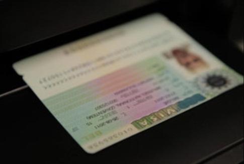 Для чего необходимо знать номер паспорта