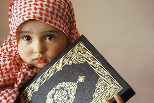 Красивые мусульманские имена