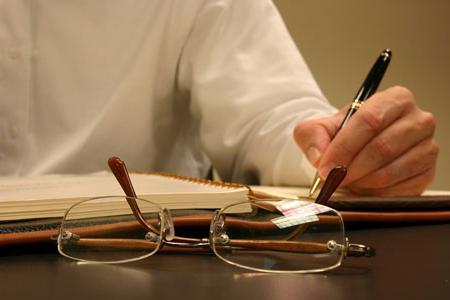 §4. Нормативный правовой акт как объект правотворческого