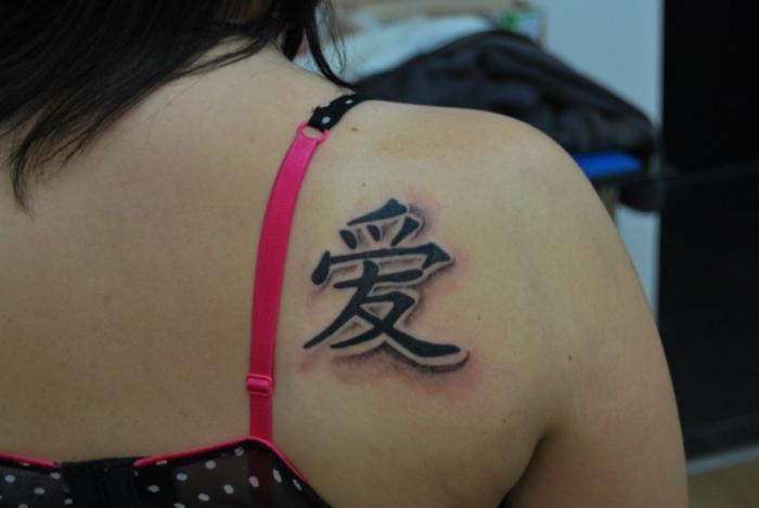 Фото тату иероглиф любовь