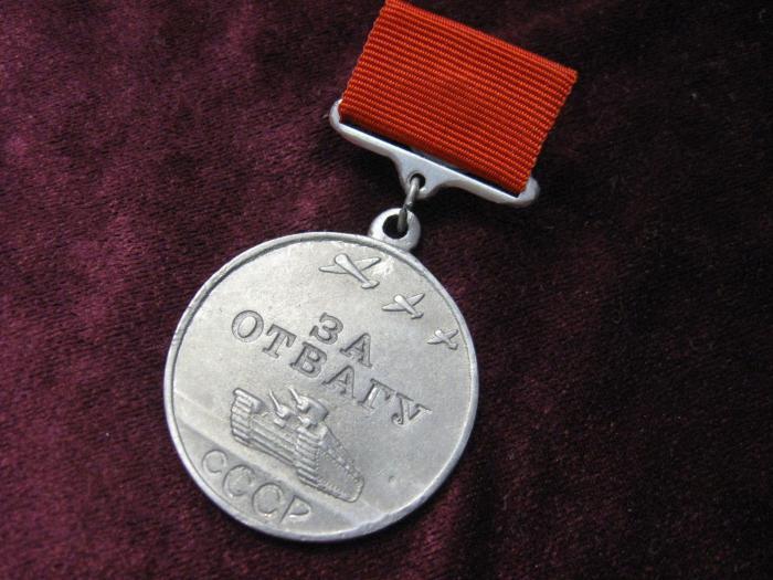 Медали за оргазм фото 260-148