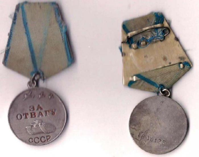 Медали за оргазм фото 260-813