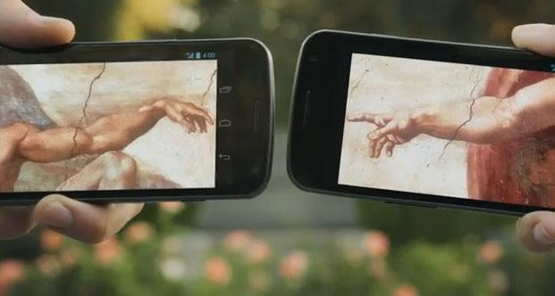 Соединяем смартфоны