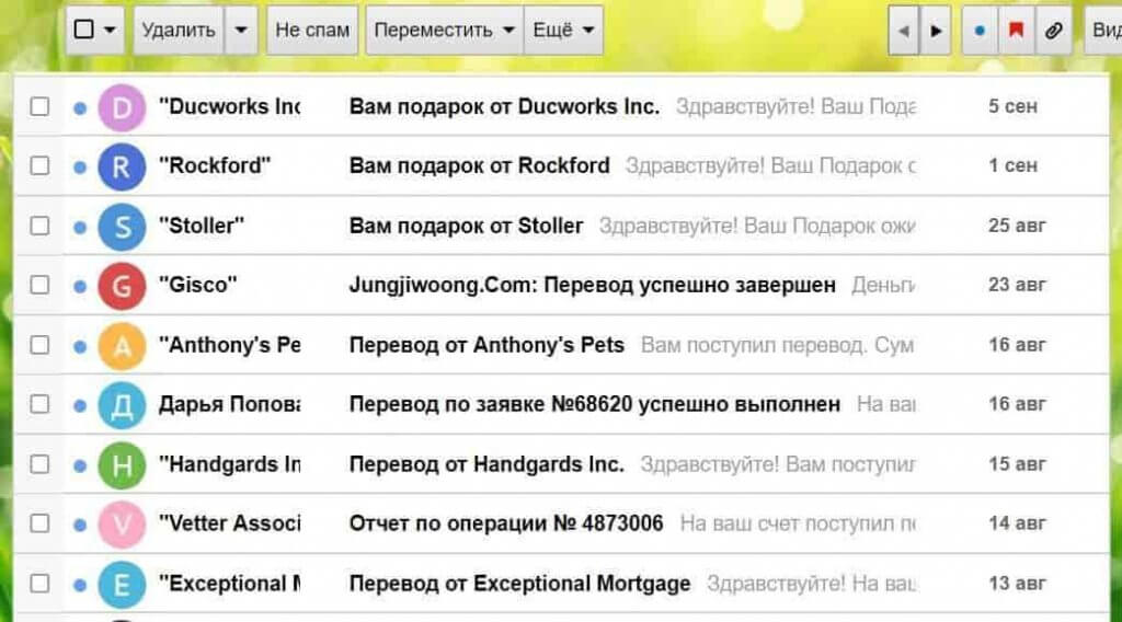 spam messages examples